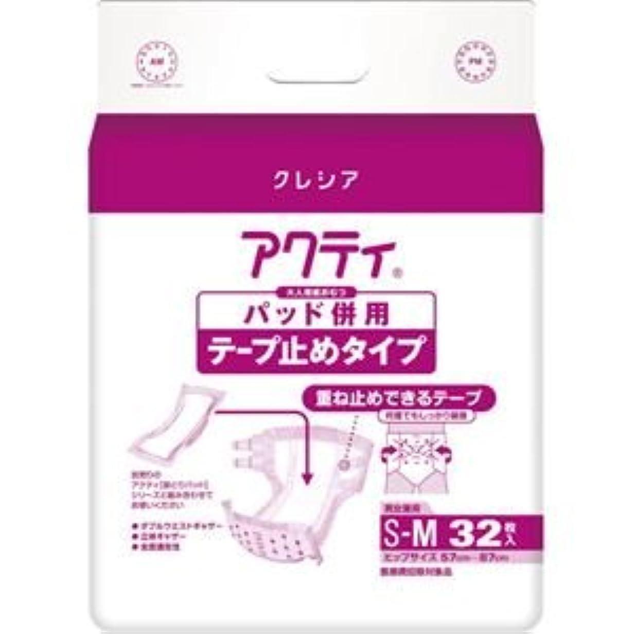 ソフトウェア引き受ける操る日本製紙クレシア アクティパッド併用テープ止め S-M32枚
