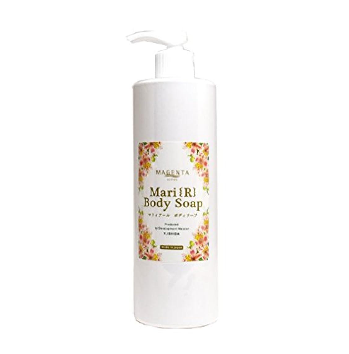 染色カウント微視的MAGENTA Mari R Body Soap 400ml マジェンタ マリイアール ボディソープ 日本製
