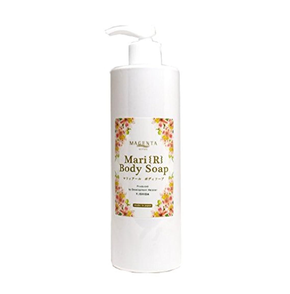 槍天のレスリングMAGENTA Mari R Body Soap 400ml マジェンタ マリイアール ボディソープ 日本製