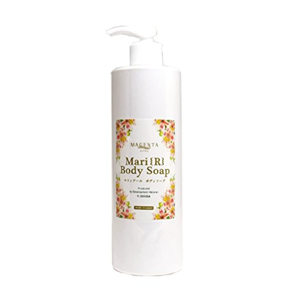 MAGENTA Mari R Body Soap 400ml マジェンタ マリイアール ボディソープ 日本製