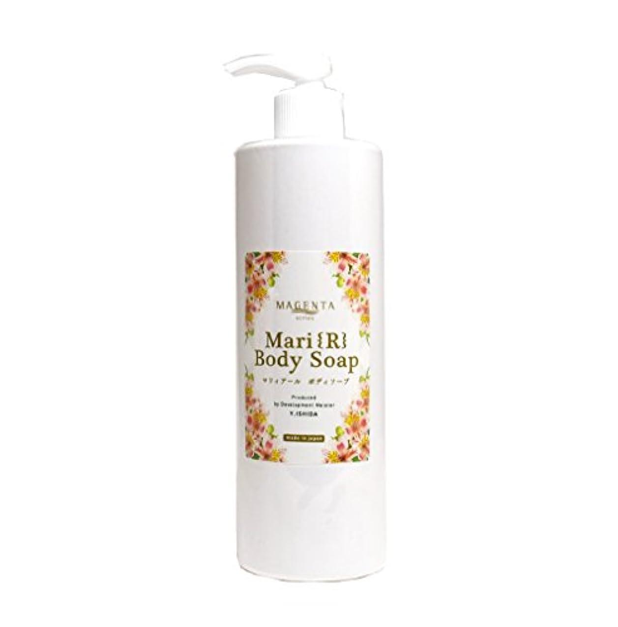 裁定指誇張するMAGENTA Mari R Body Soap 400ml マジェンタ マリイアール ボディソープ 日本製