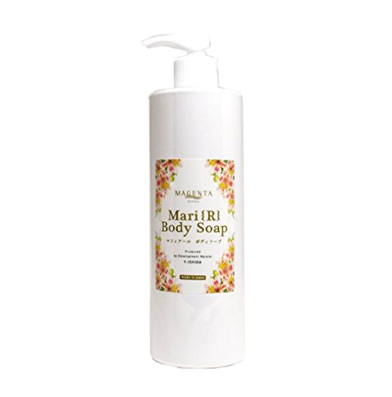 シャンプーラテン有効MAGENTA Mari R Body Soap 400ml マジェンタ マリイアール ボディソープ 日本製