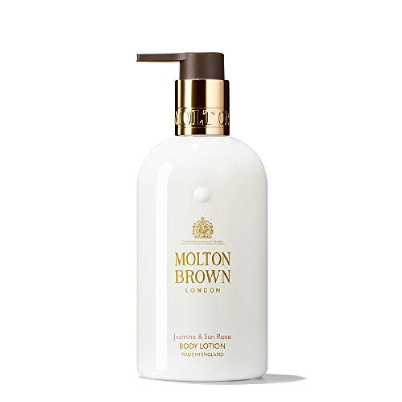 ポンプ解放刈るMOLTON BROWN(モルトンブラウン) ジャスミン&サンローズ コレクション J&SR ボディローション