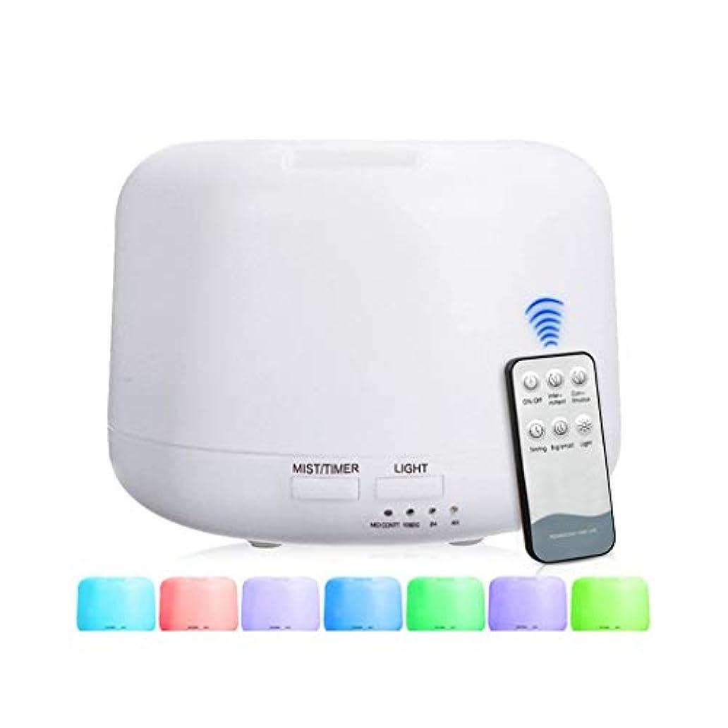 エスカレート国勢調査不器用300 Mlアドバンストディフューザー、超音波蒸発器加湿器、タイマーおよび自動遮断安全スイッチ、7 LEDライトカラー (Color : Warm white)