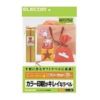(まとめ)エレコム フリーラベル EDT-FKI【×5セット】