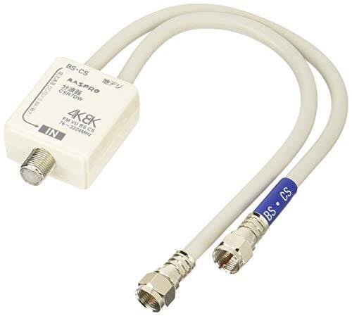 マスプロ電工 4K8K対応 VU/BS・CS分波器(セパレーター) CSR7DW-P