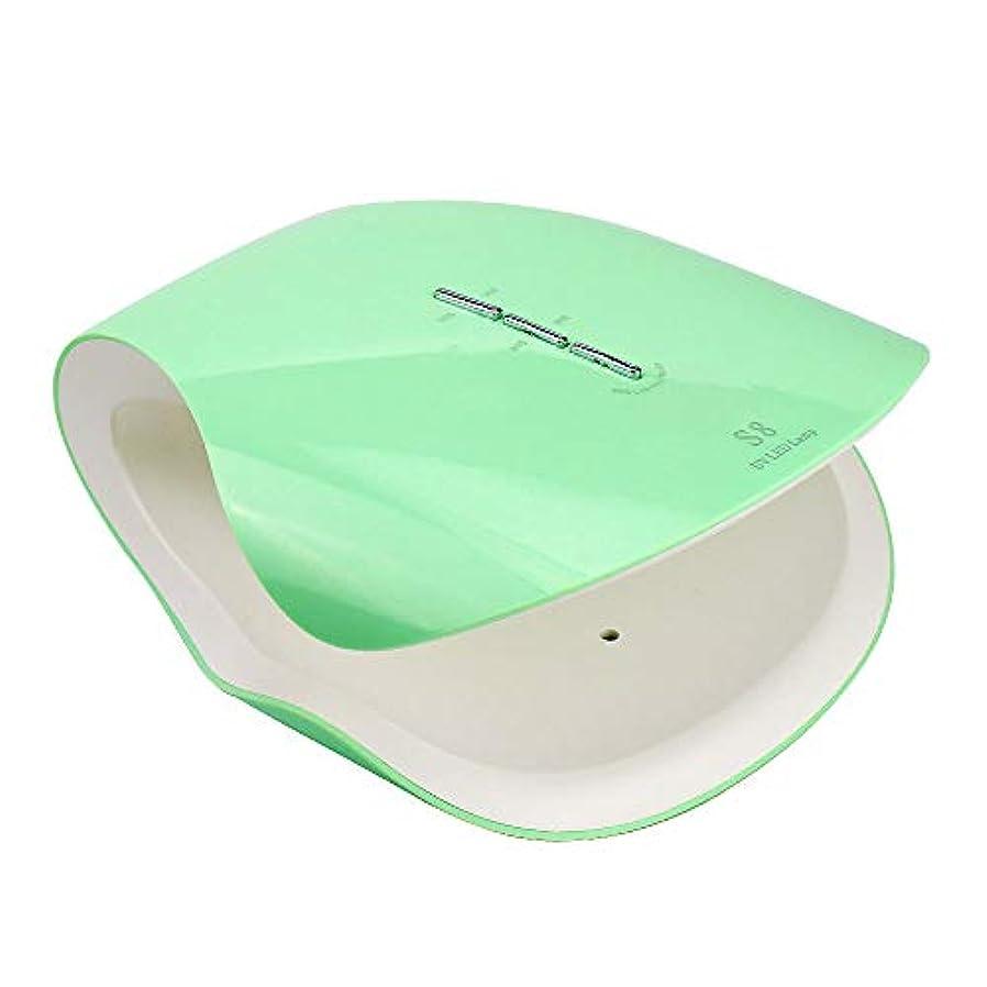 地域メタンバス48Wプロフェッショナル硬化ネイルドライヤーマシンネイルランプサロン機器UV LEDライトセラピージェルポリッシュランプ適切なマニキュア,グリーン