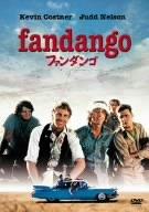 ファンダンゴ [DVD]