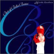 B-B-B(Best of Bella Beaux)
