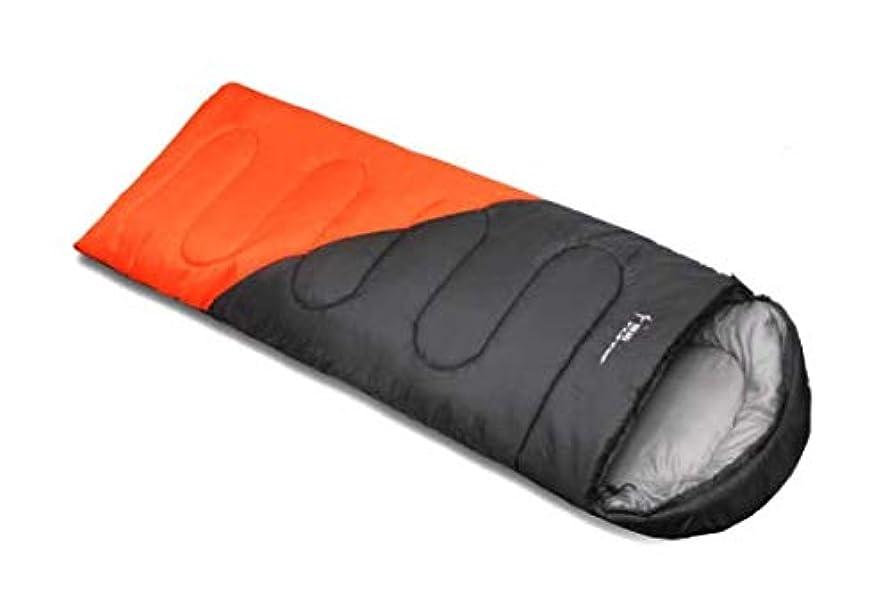 圧縮スライスぼかし屋外の封筒の寝袋大人のキャンプキャンプ寝袋ランチブレークステッチダブルカップル寝袋フリース寝袋 (Color : Orange)