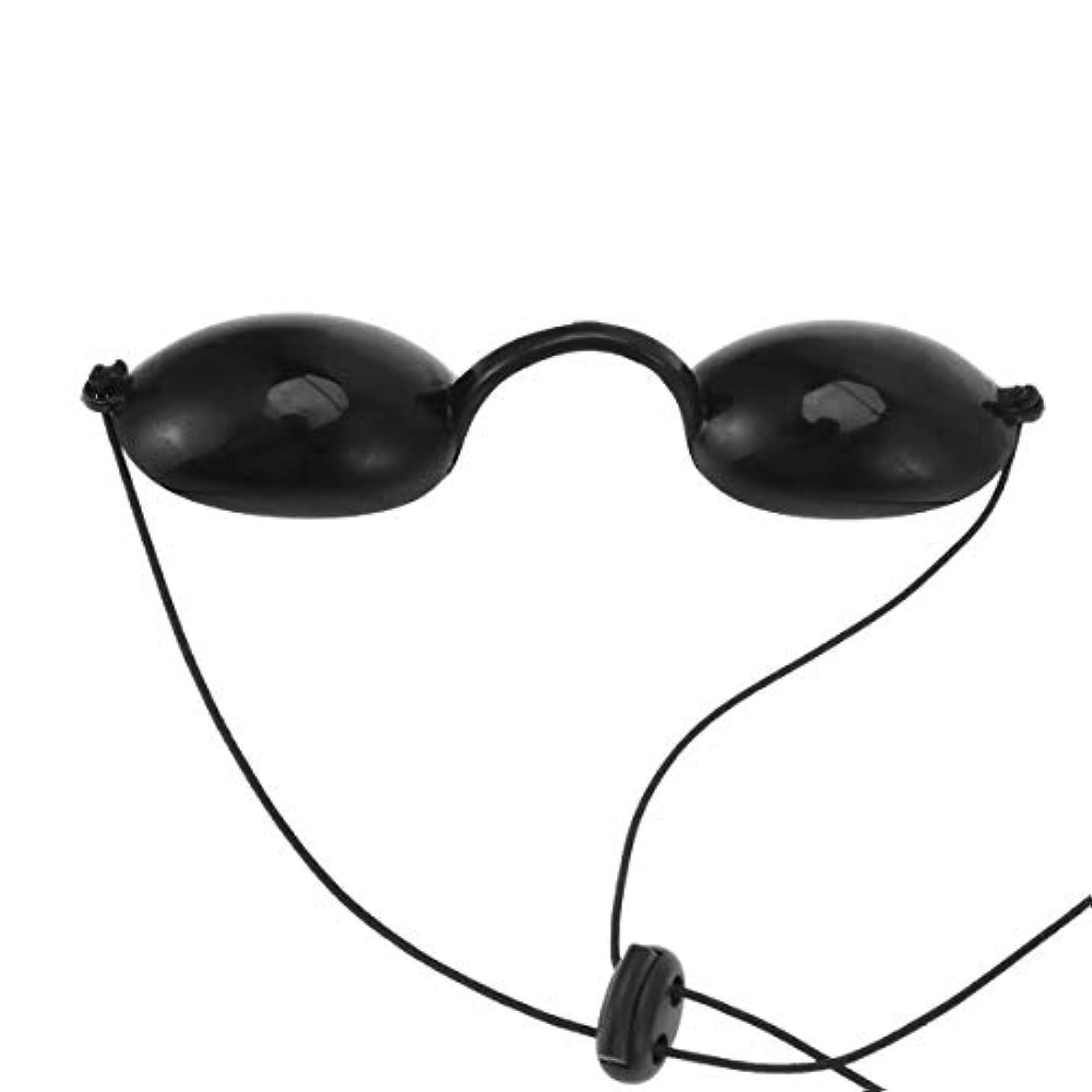 影響力のある寛大さ捨てるSUPVOX成人日焼けゴーグルUVプロテクションアイパッチライトセラピーメガネアイカラー(ブラック)