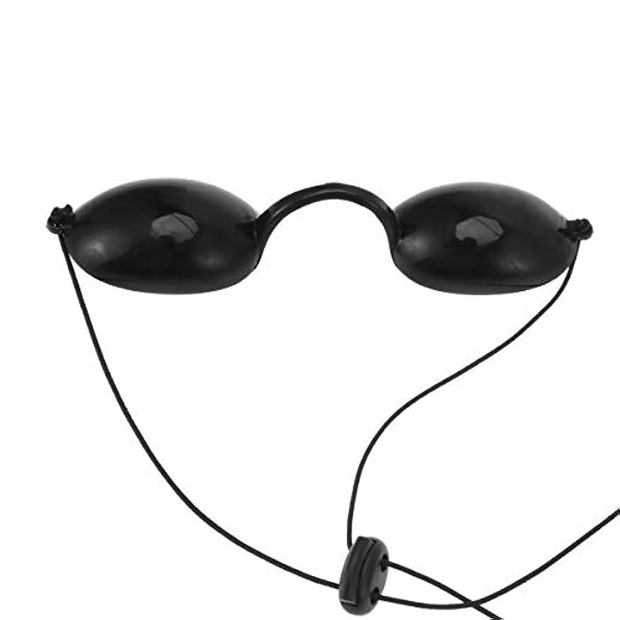 すみません徴収できればSUPVOX成人日焼けゴーグルUVプロテクションアイパッチライトセラピーメガネアイカラー(ブラック)