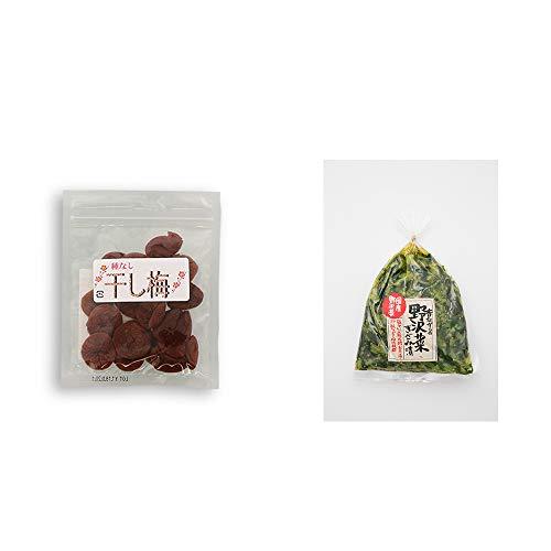 [2点セット] 種なし干し梅(90g)・国産 昔ながらの野沢菜きざみ漬け(150g)
