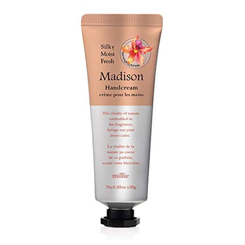 提供複数性能マディソン(Madison) ハンドクリーム millie 30g
