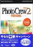 PhotoCrew 2 PERSONS スペシャルキャンペーン版