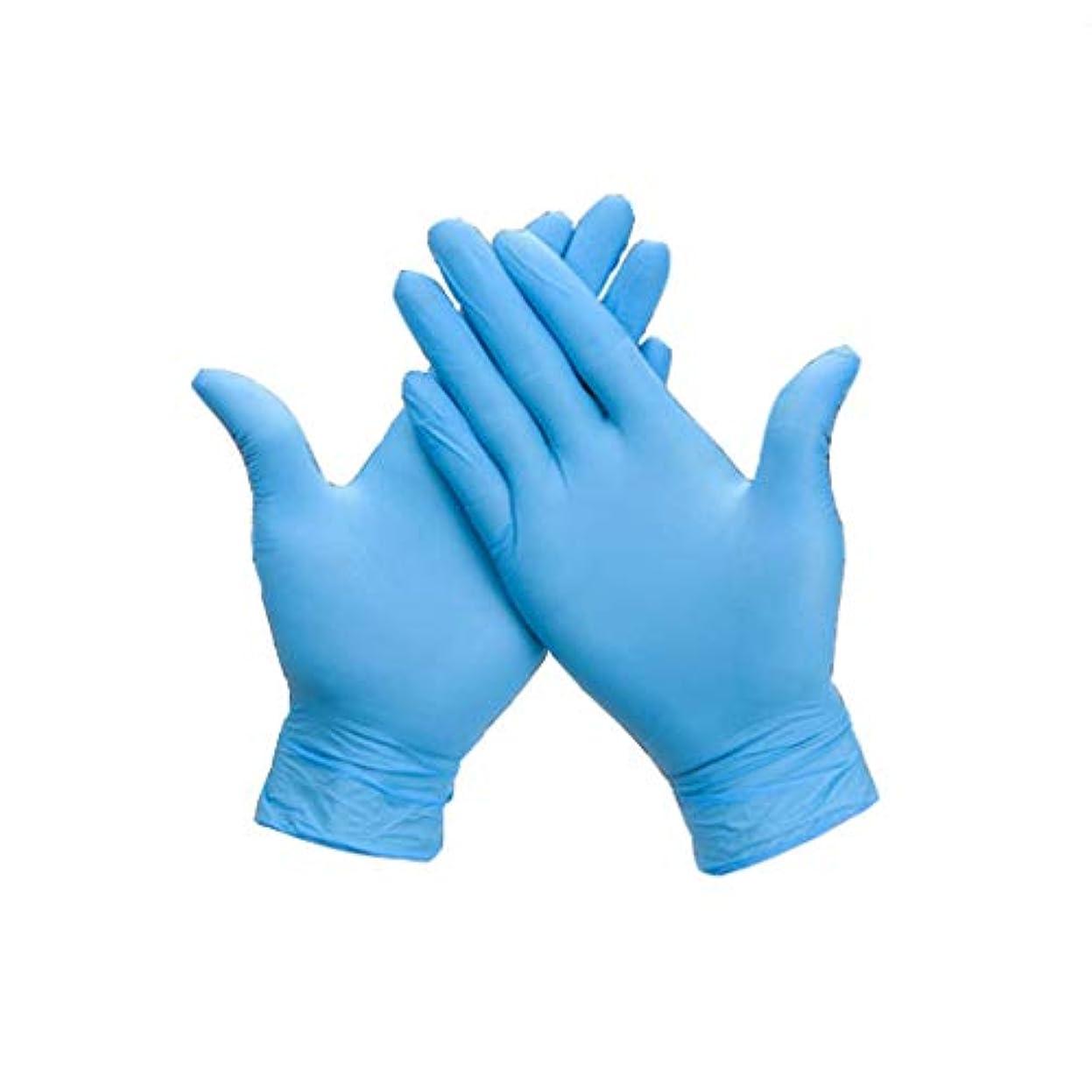 ロール急ぐ賠償手袋使い捨ての健康診断ニトリル手袋食品グレード輸入青粉フリー丁清の手袋200 (サイズ さいず : L l)