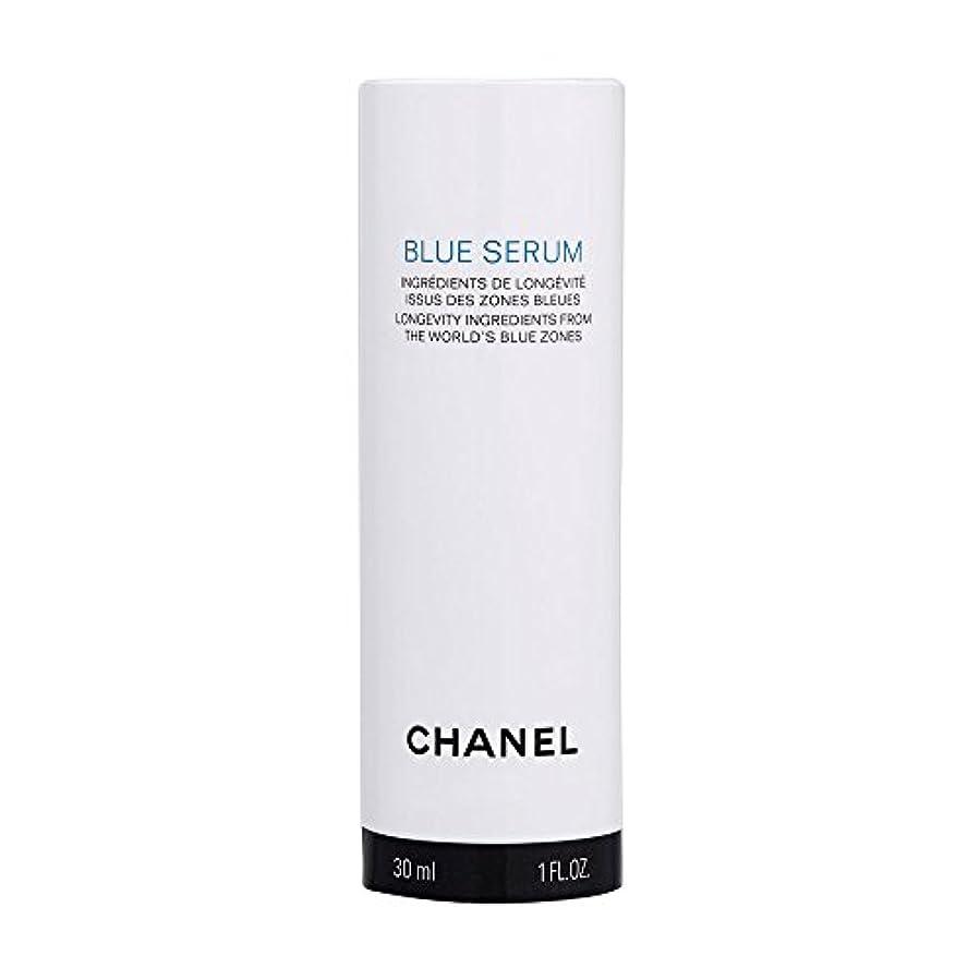 海港有名活気づけるシャネル(CHANEL) ブルー セラム 30ml[並行輸入品]