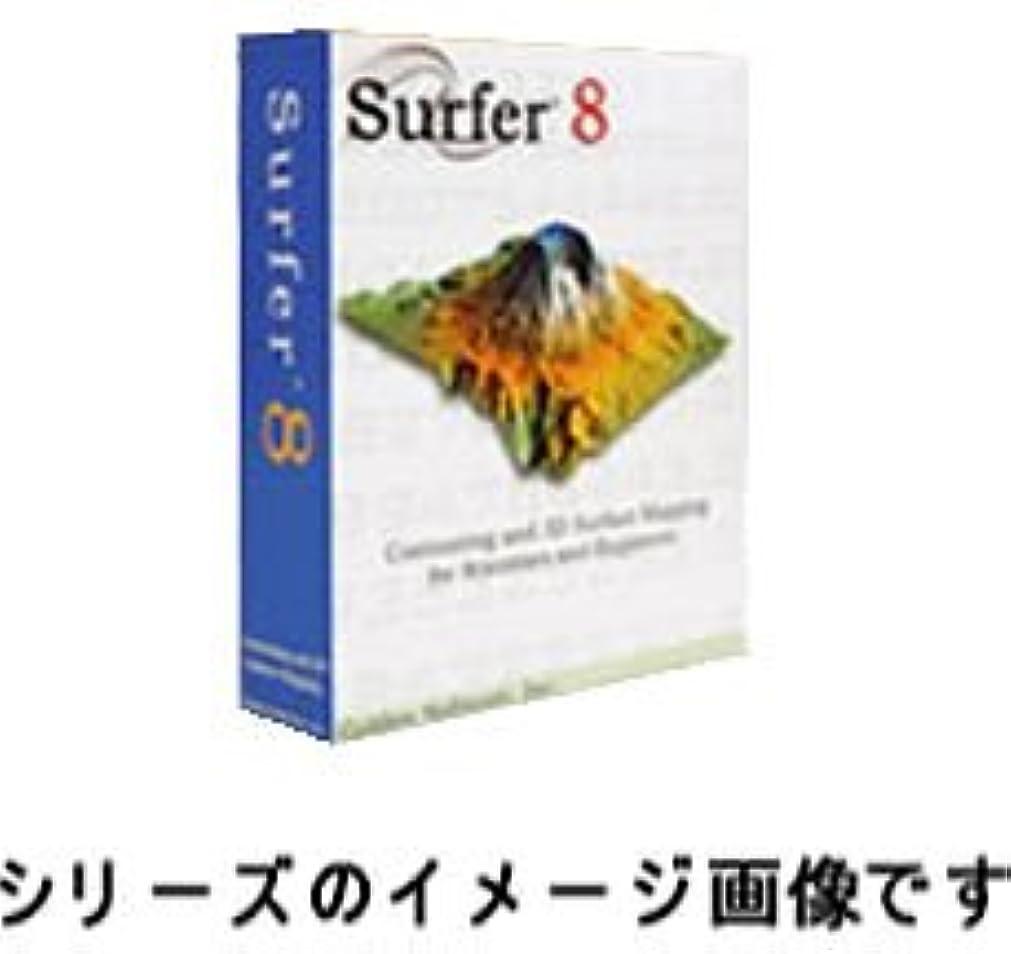 関係叫び声レーザSurfer 8.0 Win 日本語PDF完全マニュアル付