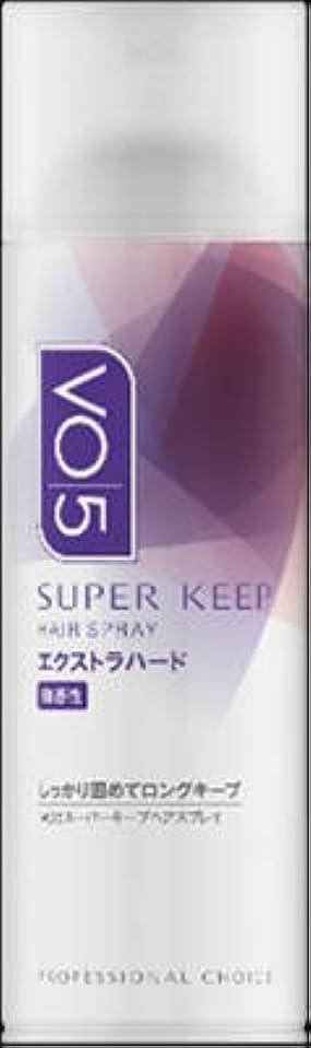 ブースト電子通知サンスター VO5 スーパーキープヘアスプレー エクストラハード 微香 330G×24点セット (4901616309890)