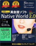 Native World