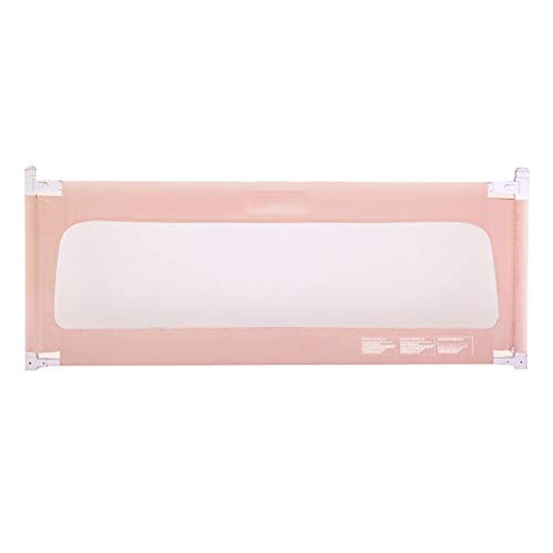 ベビープレイペン 高さ調節可能なベッドレール、ベビーシャッター抵抗のガードレールの幼児および子供120cmのベッドサイドバッフル(1つのスライス) (色 : Pink)