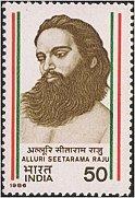 Alluri Seetharama Raju Personality Revolutionary Rebellion 50 P Commemorative