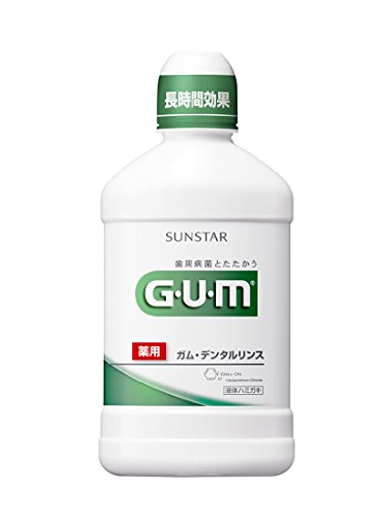 誤解させる年齢部族GUMデンタルリンス500ML レギュラー [医薬部外品]