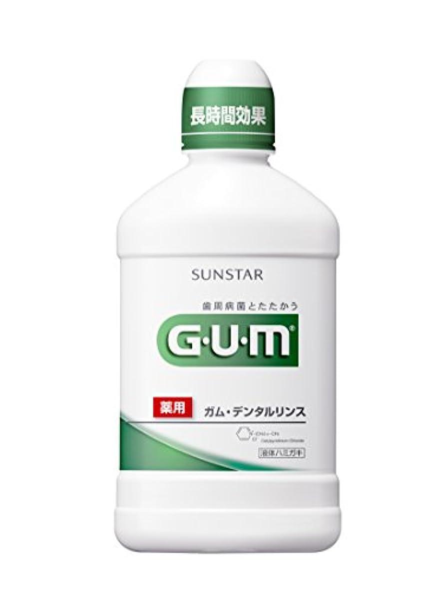 幻滅ペデスタル非常にGUMデンタルリンス500ML レギュラー [医薬部外品]