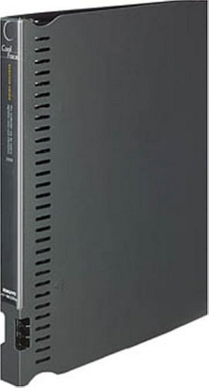 円周発行するケーブルKOKUYO NS-NBS2 名刺管理ソフト+名刺ホルダーセット