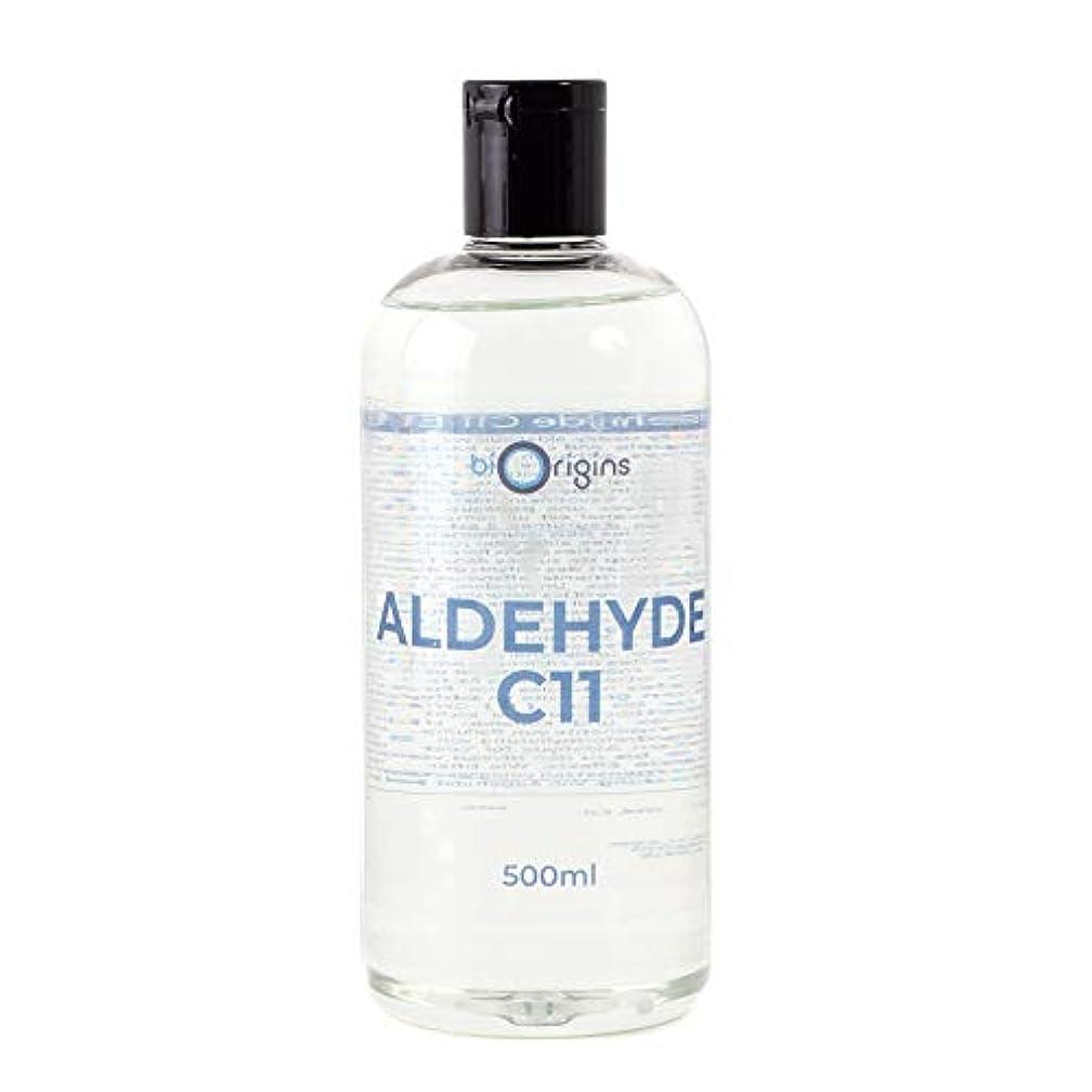メロディー専制禁止するMystic Moments   Aldehyde C11 ENIC (Undecenal) - 500ml