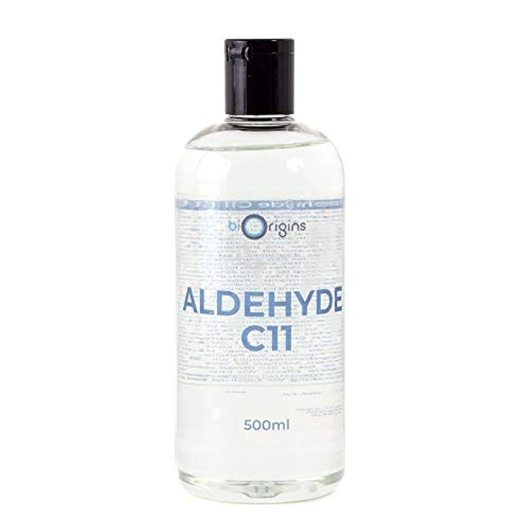 大きいウェブ素朴なMystic Moments   Aldehyde C11 ENIC (Undecenal) - 1 Litre
