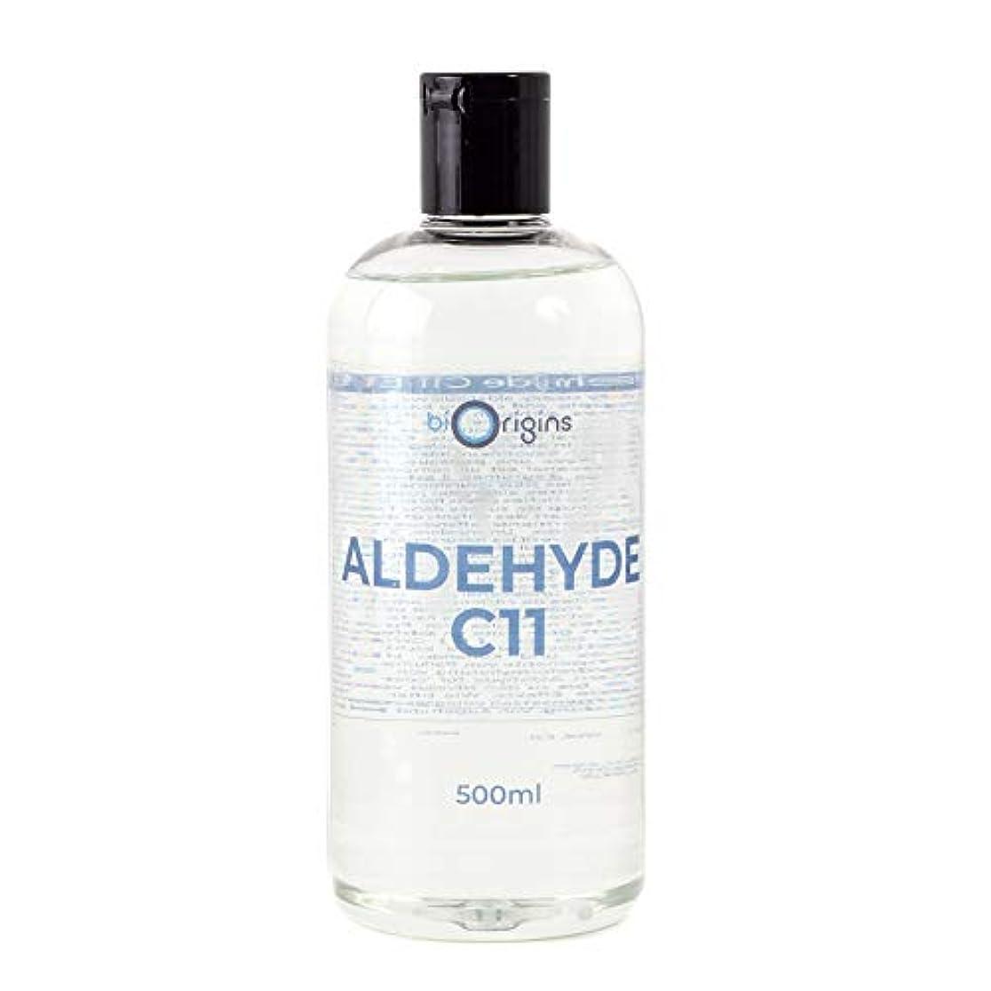 スキャンダラスコショウびんMystic Moments | Aldehyde C11 ENIC (Undecenal) - 1 Litre
