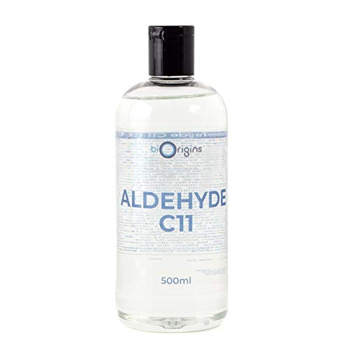 彼らのものパレードハムMystic Moments | Aldehyde C11 ENIC (Undecenal) - 500ml