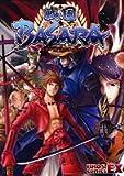 戦国BASARA 4コマアンソロジーコミック (ブロスコミックスEX)