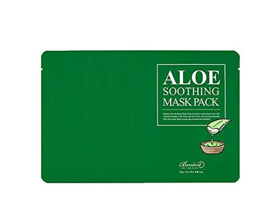 ラック倉庫意気揚々[ベントン] アロエスージングマスクパック Benton Aloe Soothing Mask Pack 10 Sheets [並行輸入品]