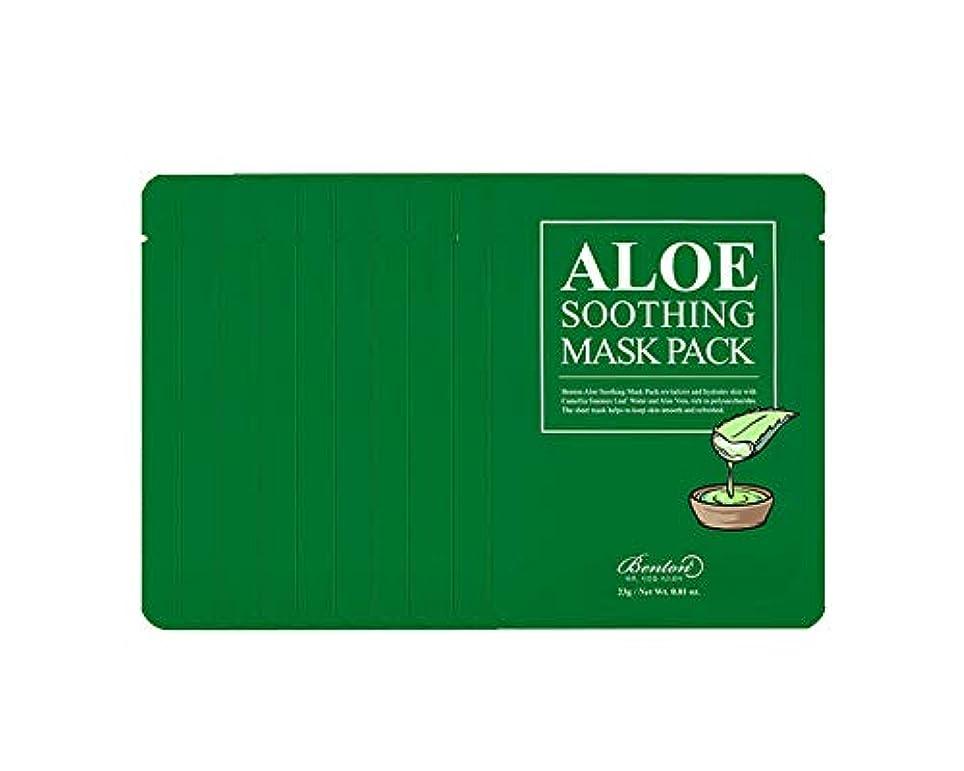 無実頬インフレーション[ベントン] アロエスージングマスクパック Benton Aloe Soothing Mask Pack 10 Sheets [並行輸入品]