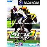 ダビつく3 ダービー馬をつくろう! (GameCube)