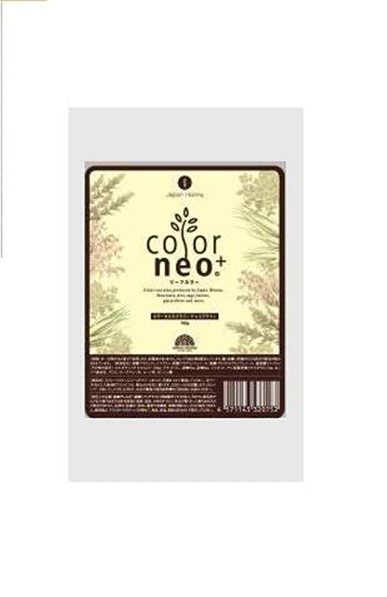 精巧な国家調整するカラーネオプラス チョコブラウン 100g