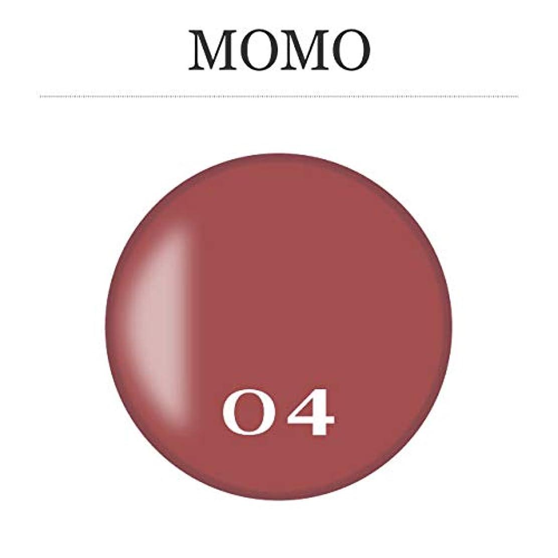 飽和する手つかずの内なるカラージェル MOMO-04 by nail for all
