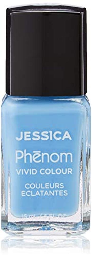 操る血色の良い先のことを考えるJessica Phenom Nail Lacquer - Copacabana Beach - 15ml/0.5oz