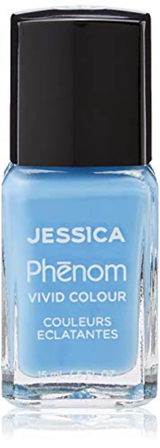 属するジャグリング定期的Jessica Phenom Nail Lacquer - Copacabana Beach - 15ml/0.5oz