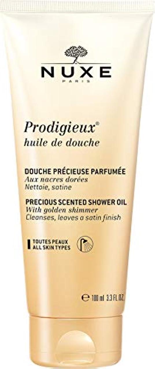 マーケティング者苦ニュクス Prodigieux Huile De Douche Precious Scented Shower Oil 100ml [並行輸入品]