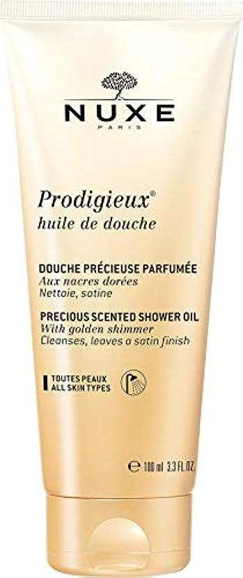 想像力豊かな気づくなるブレイズニュクス Prodigieux Huile De Douche Precious Scented Shower Oil 100ml [並行輸入品]