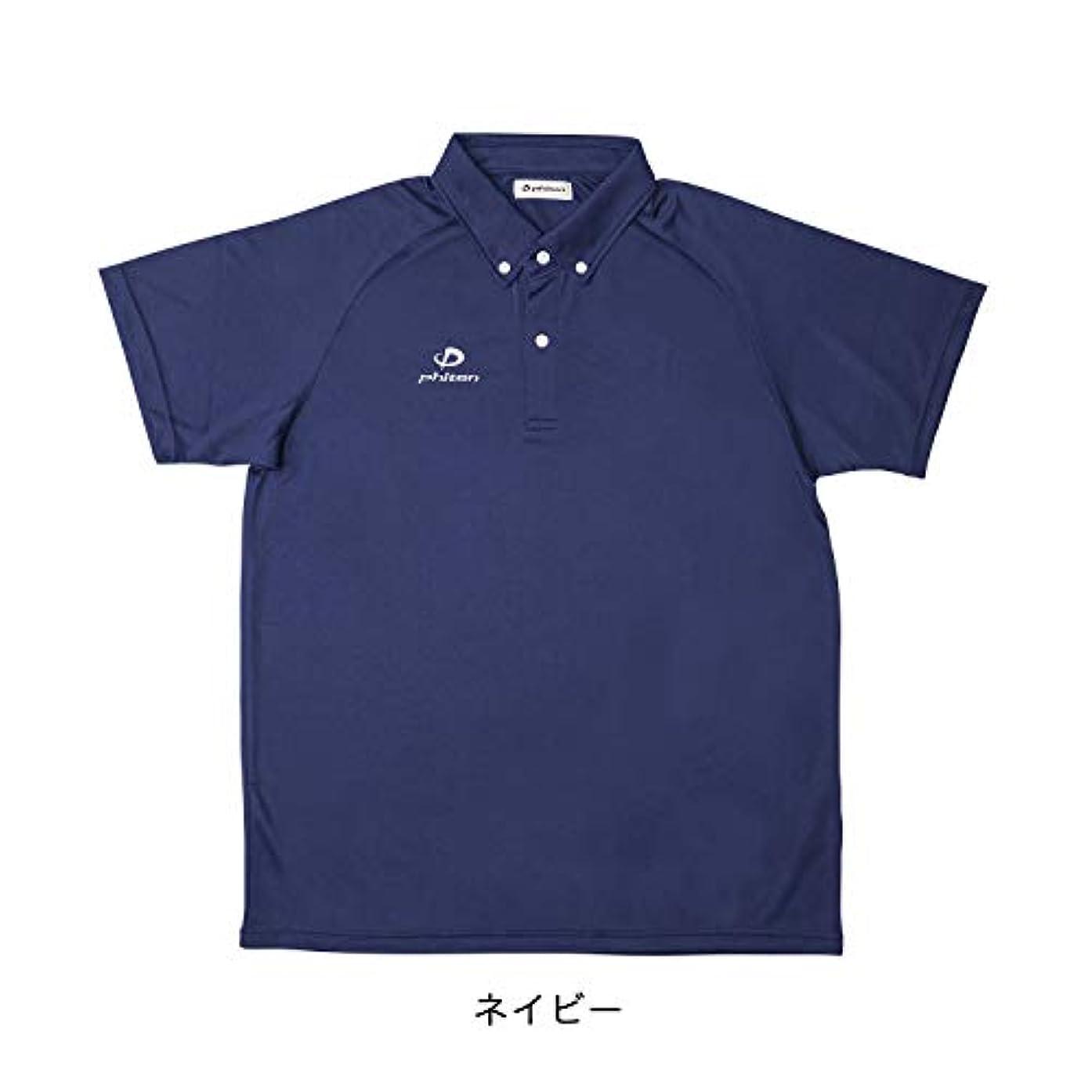 日記ネズミテセウスファイテン(phiten) ポロシャツ (ライト) ネイビー 2XOサイズ