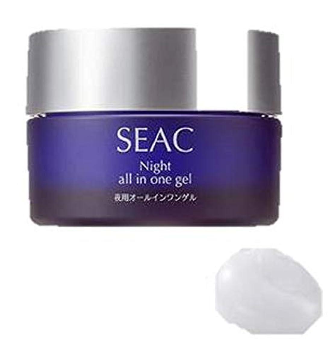 注目すべきアクティブ細胞SEAC シーク 夜用 オールインワンゲル S <夜用保湿ゲルクリーム> 25g