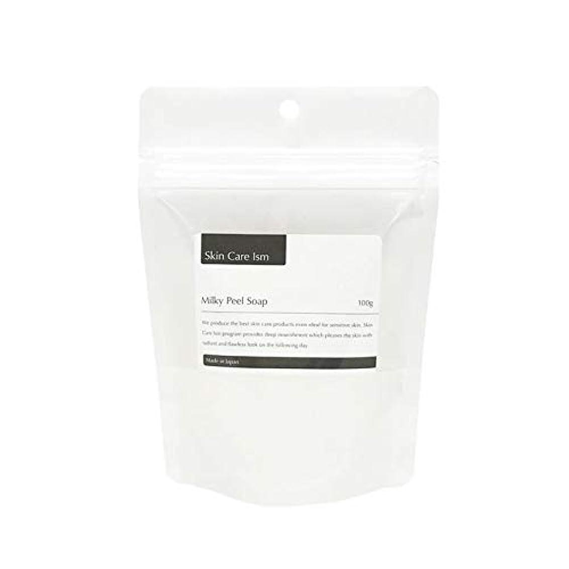 締め切りの中で推進、動かす【Skin Care Ism / Milky Peel Soap】スキンケアイズム?ミルキーピールソープ