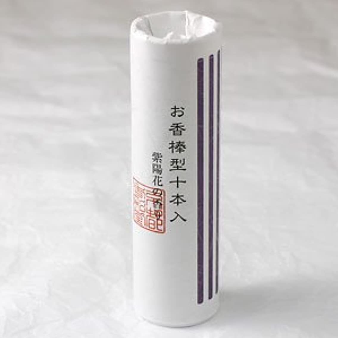 曲げる収容する我慢するお香棒型10本入り紫陽花の香り
