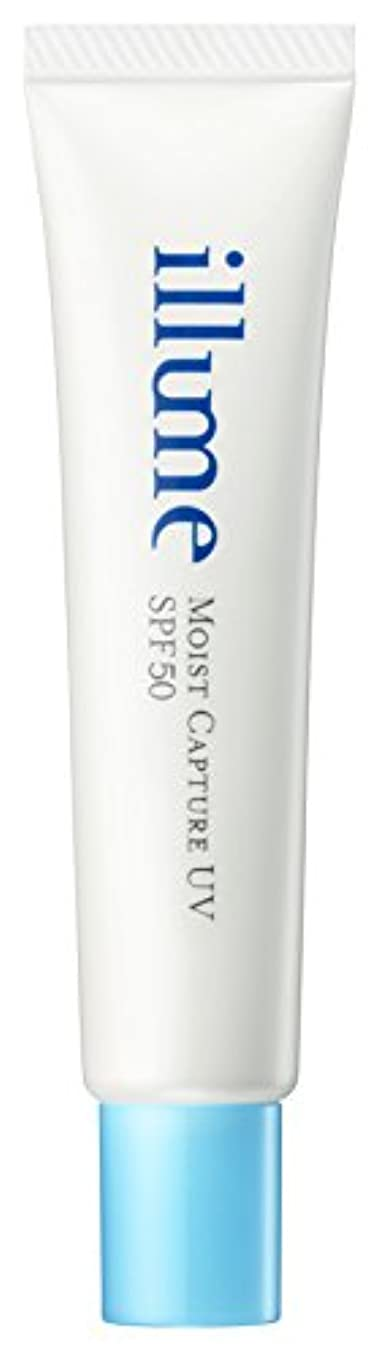 不正異なる慣れるイリューム モイスト キャプチャー UV SPF50