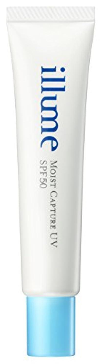 任意藤色比較的イリューム モイスト キャプチャー UV SPF50