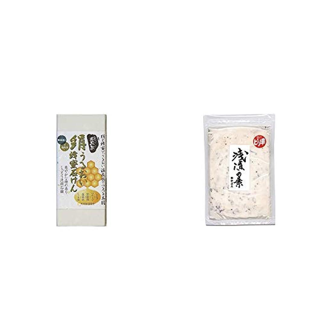 夕暮れ文化重量[2点セット] ひのき炭黒泉 絹うるおい蜂蜜石けん(75g×2)?浅漬けの素[小](150g)